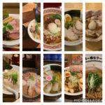 美食の旅 ~その12~【大阪】